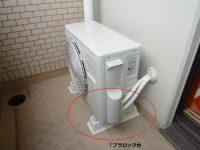 エアコンの標準取付工事の範囲内
