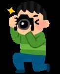 ぜひお願いします。お客様皆さまへ写真撮影のお願い