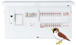 空き家で分電盤交換の原状回復工事とおすすめの空き家のメンテナンス方法