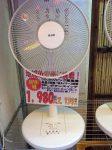 地域最安値¥1,980のリビング扇風機は夜の10時半までお買い物出来ます。