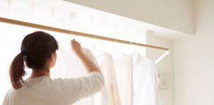 洗濯機の選び方は?室内干しで早く乾かすには、どうしたらいい!?