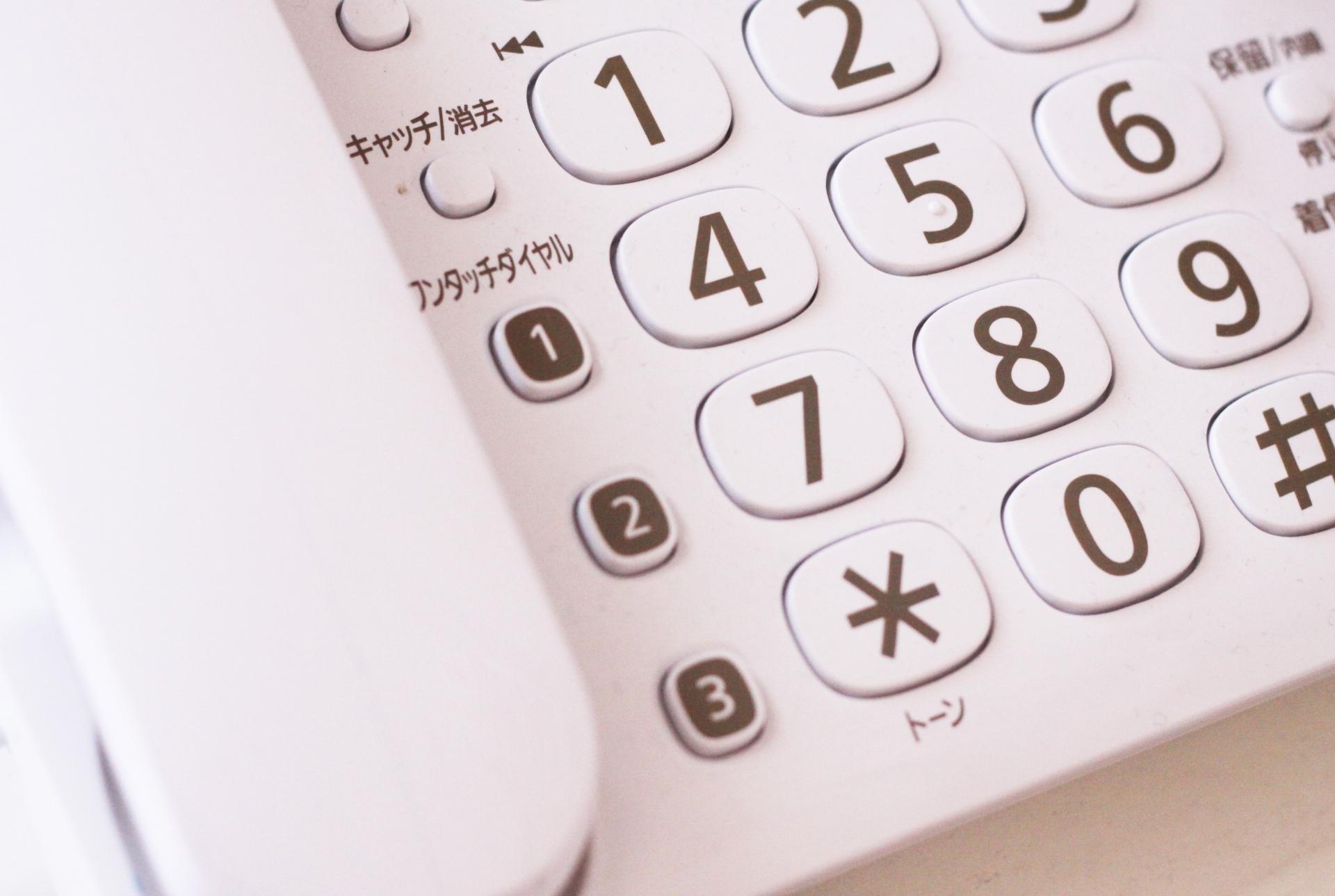 スマートフォンが使いづらいあなたに思い出してほしい電話機特集