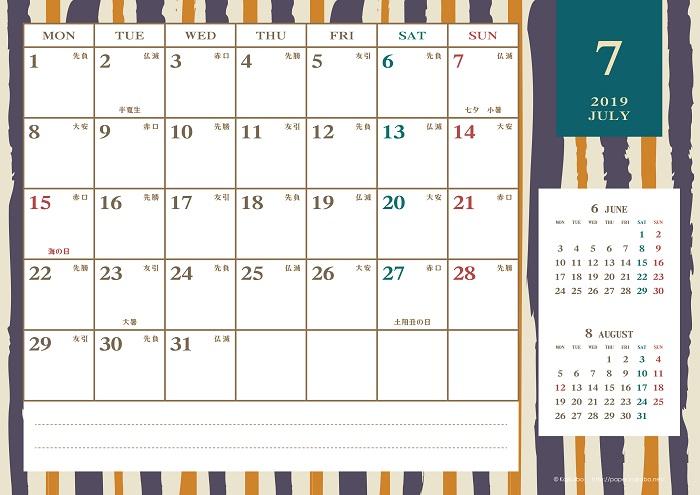 7月の定休日は毎週日曜日です。