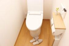 トイレのリフォームの費用