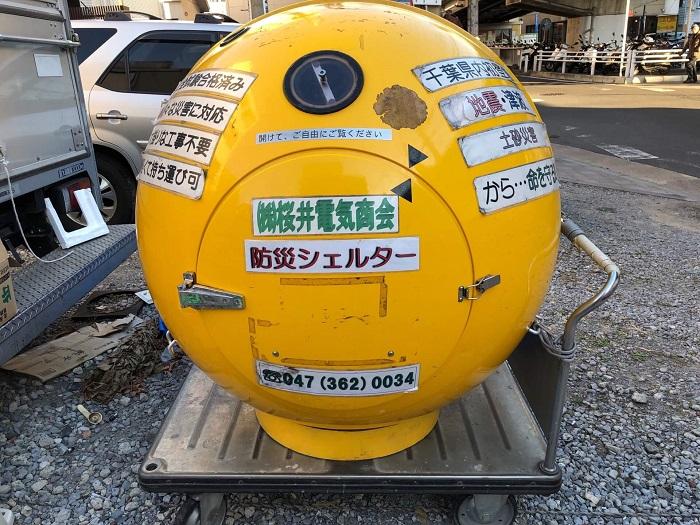 売り場改装のため、防災シェルターを中古販売します。
