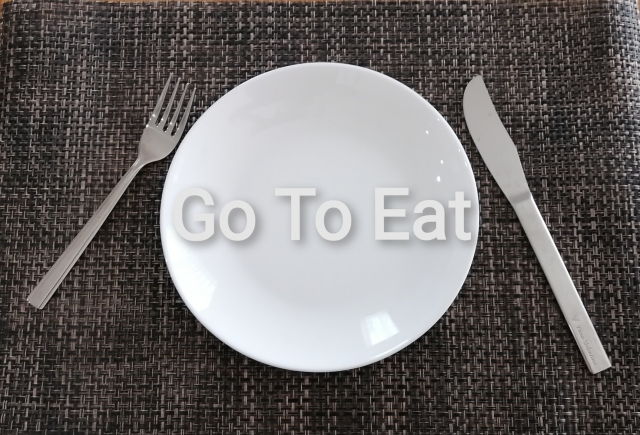 今日から1階「おでん気家」でGo To Eatクーポン使えます!