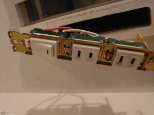 洗面台のスイッチ交換